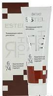 """Тонирующая маска для волос """"Я Тон"""" Estel Professional 6/74 Каштановый 60мл"""