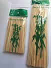 Бамбукові палички для шашлику 20 см 100 шт, фото 3