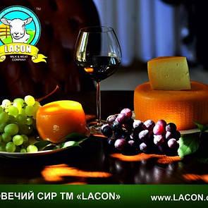 Сир овечій твердий Пекоріно еко-ферма Lacon 100г