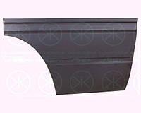 Ремчасть передней двери большая правая Mercedes-Benz Sprinter '00-06 (FPS)