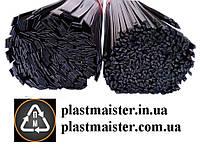 PP+Т2Х - 50 грамм - Полипропилен ЗАКАЛЕННЫЙ электроды для сварки пластика, фото 1