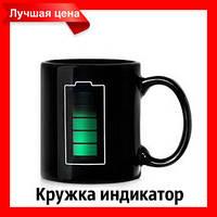 Кружка с индикатором температуры Smart, чашка с индикатором температуры, кружка с индикатором