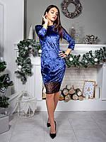 Платье женское велюровое с кружевом (2559)