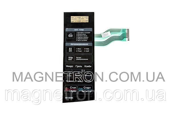 Сенсорная панель управления для СВЧ печи LG MH-6048S MFM58941202, фото 2