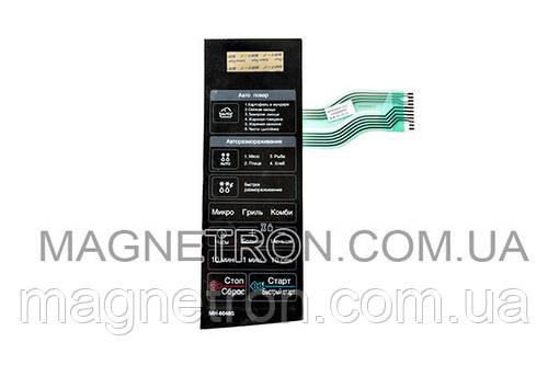 Сенсорная панель управления для СВЧ печи LG MH-6048S MFM58941202