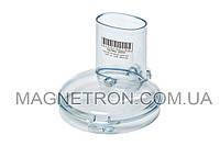Крышка основной чаши кухонного комбайна Moulinex MS-5785185