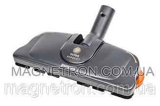 Паркетная щетка CP0197/01 для пылесоса Philips 432200420110