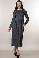 Теплое нарядное платье миди с пышной юбкой 42-52 размеры темно-синее
