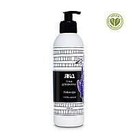 Пена для ванны «Лаванда» ЯКА™ противовоспалительное и антисептическое действие