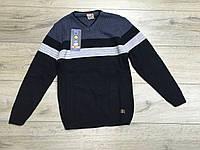 Вязаный свитер для мальчиков. 15/16 лет.