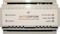 АВР Блок управлением авто-запуском бензинового (дизельного) генератора