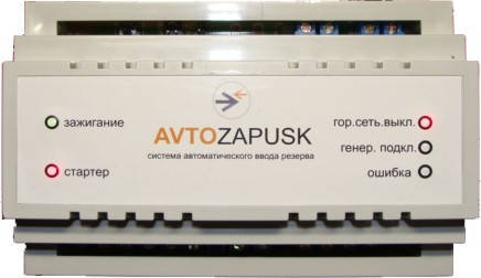 АВР Блок управлением автозапуском бензинового (дизельного) генератора