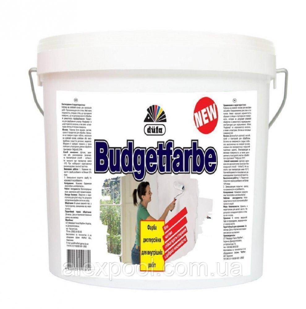 Budgetfarbe Супер белая краска 1 л