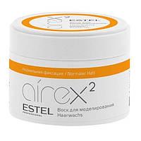 Воск для моделирования Estel Professional Airex Modeling Wax 75 мл