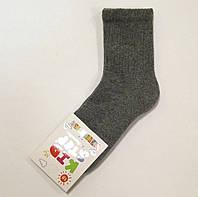 Однотонные с махровым следом хлопковые носки детские темно-серого цвета