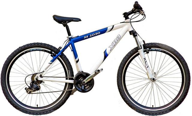 Велосипеды ХВЗ