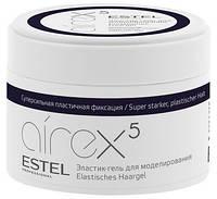 Эластик-гель для моделирования Estel Professional Airex Elastic Modeling Gel 75 мл