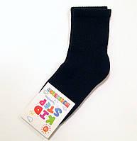 Однотонные хлопковые носки детские с махровой стопой темно-синего цвета