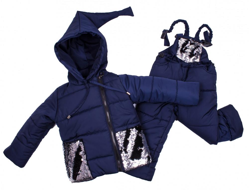 Детский зимний комбинезон Пусик Гномик с пайетками 92-104 см (1-2, 2-3, 3-4 года) (Синий)