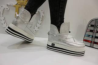 Ботинки на флисе 1-4580 (JJ), фото 2