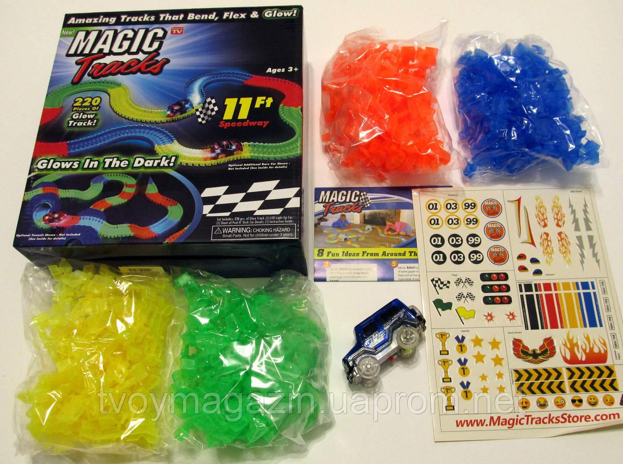 Гоночный трек для машинок Magic Track  (Гибкая гоночная трасса ) 220 деталей