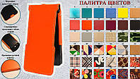 Чехол для Zopo Cuppy ZP700, книжка, флип, накладка