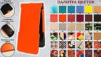 Чехол для Zopo ZP910, книжка, флип, накладка