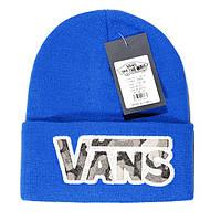 Брендовая женская вязаная шапка Vans ярко-синяя синяя шапочка шерстяная зимняя Ванс качественная реплика