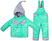 Детский зимний комбинезон с шарфиком Пусик Гномик 98-104 см (2-3, 3-4 года) (Мятный)