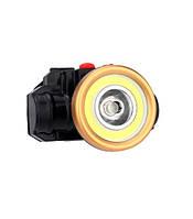 Аккумуляторный налобный фонарь 0509C, фото 1