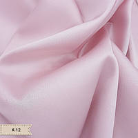 Ткань Шелк Армани розовый