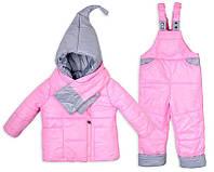 Детский зимний комбинезон с шарфиком Пусик Гномик 92-98 см (1-2, 2-3 года) (Розовый)