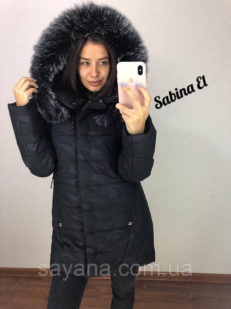 ec7177654ff Купить Женскую зимнюю куртку с капюшоном в расцветках