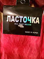 Подростковые носки «Кроличий шерсти»Ласточка(30-35), фото 1