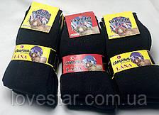 Махровые шерстяные носки 39-42