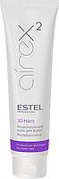 Моделирующий крем для волос Estel Professional Airex 3D-Hairs 150 мл