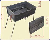 Мангал разборной (чемодан) на 8 шампуров