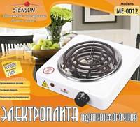 Электроплита настольная спиральная 1000 Вт Stenson ME-0012