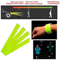 Слеп браслет светоотражающий 30см для безопасности детей и взрослых, фликер