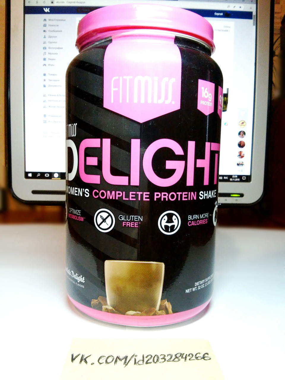Протеин, FitMiss Delight Women's Complete Protein Shake 907г