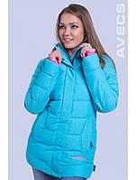 Женская куртка Avecs, голубой P. XL