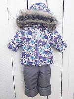 Дитячий зимовий одяг Puledro в Украине. Сравнить цены bd801b23eea94