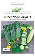 Насіння огірка Аристократ F1, 50 шт