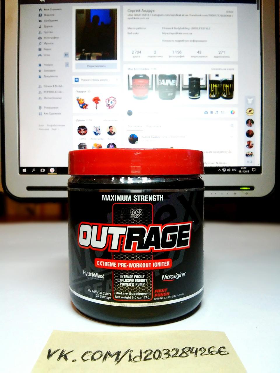 Nutrex OutRage 30 порций