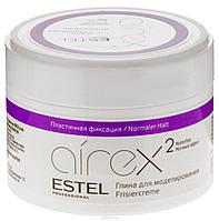 Глина для моделирования Estel Professional Airex Hair Modeling Clay 65 мл.