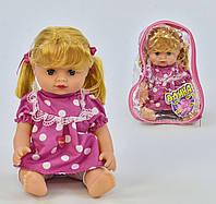 """Лялька """"Аліна"""" муз, розмовляє, в сумці"""