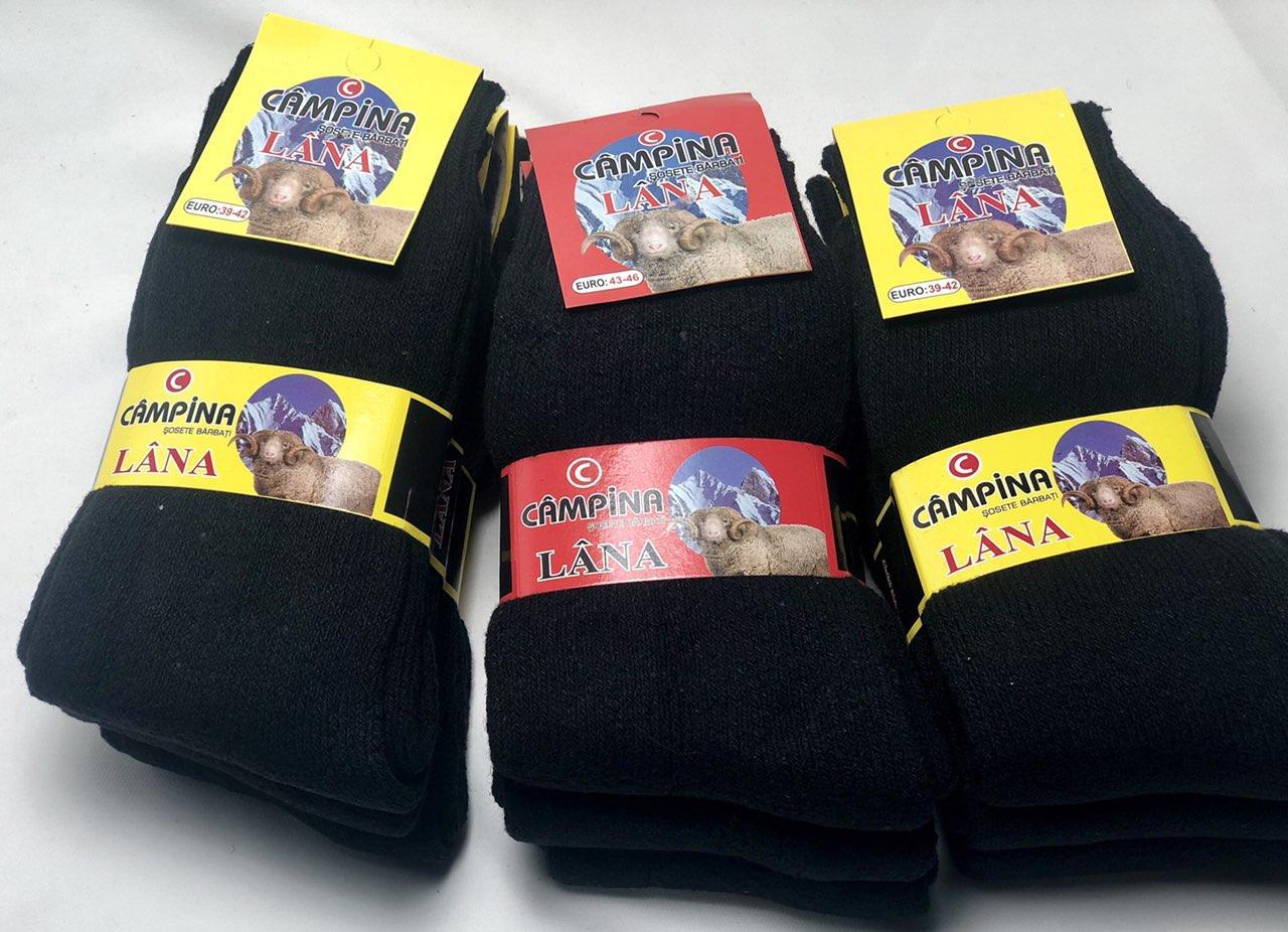 Махровые шерстяные носки  Р.-р.39-42