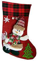 Новогодняя упаковка  Рождественский носок  до 1000 грамм