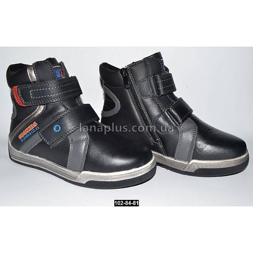 Кожаные зимние ботинки для мальчика, на меху, 33 размер (21 см)