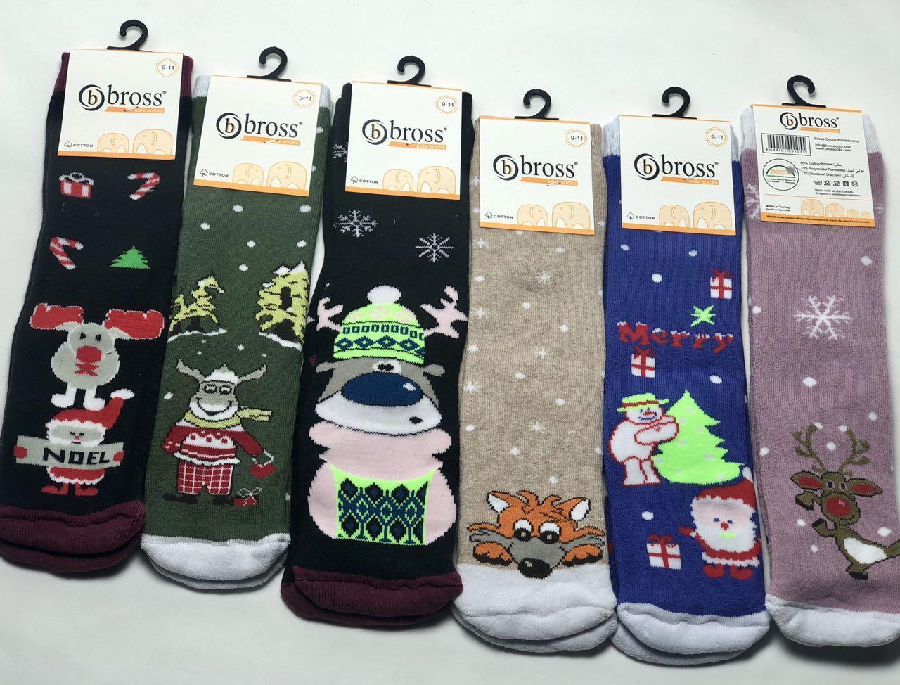 Махровые Детские носки. Размер 7-8
